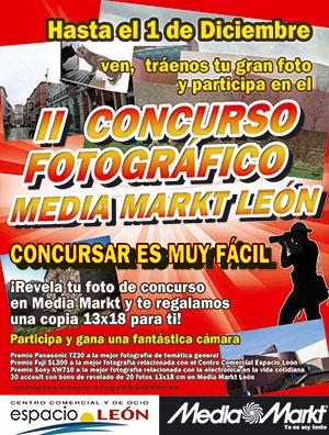 II-CONCURSO-mediamarkt