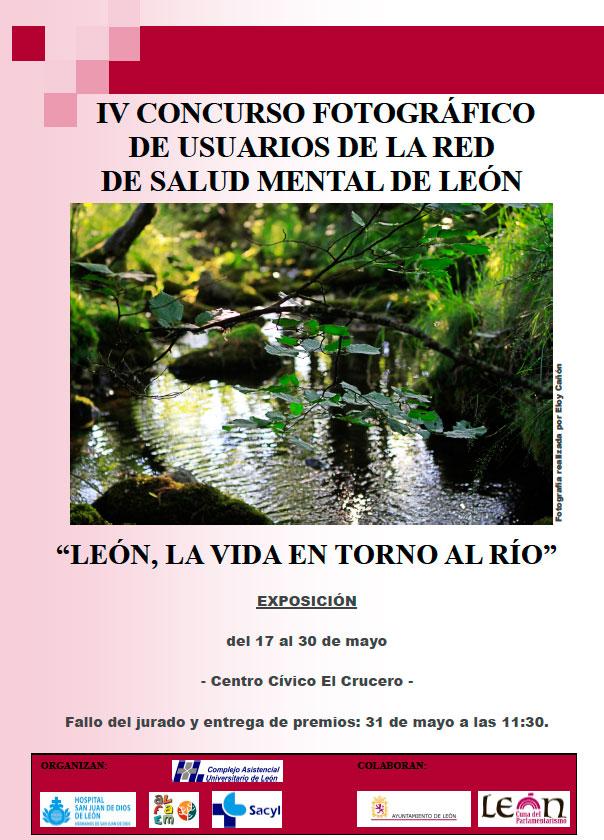 EXPOSICION-del-IV-concurso-fotografico-de-usuarios-de-la-red-de-Salud-Mental-de-León